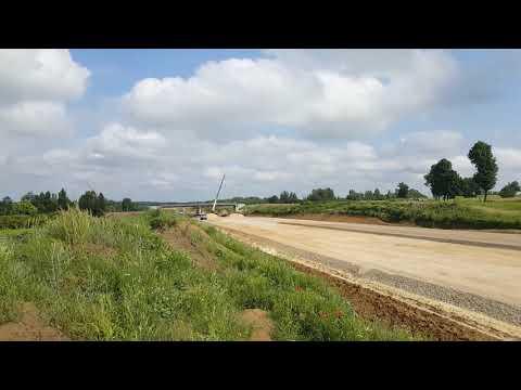 Prace przygotowawcze pod budowę drogi ekspresowej S19 odc. 3 obwodnica m. Kraśnik - km 40+200