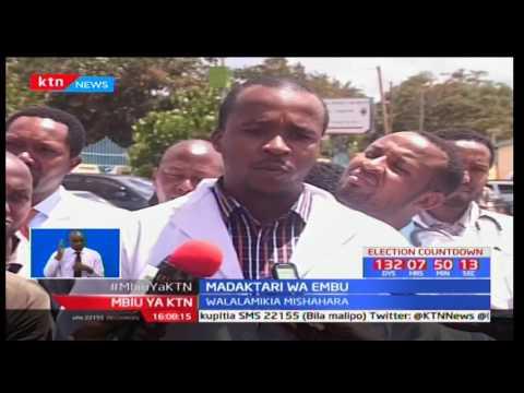 Mbiu ya KTN Taarifa Kamili na Mashirima Kapombe - 28/3/2017