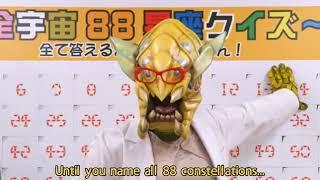 Uchuu Sentai Kyuranger Episode 17 Review - Screw You Reviews