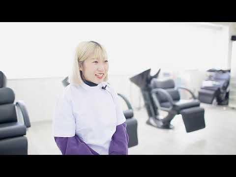 マリールイズ2020INTERVIEW 大谷 珠璃 | 東京の美容学校で美容師のプロを目指す|マリールイズ美容専門学校