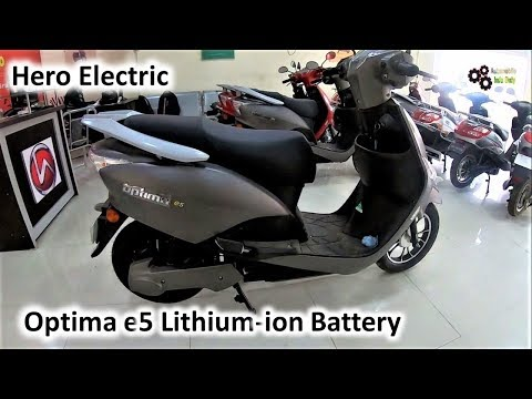 Battery Operated Scooter in Coimbatore, Tamil Nadu | Get