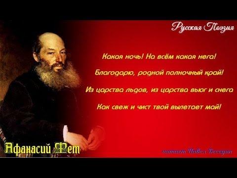 Песни минус песни счастье николаева