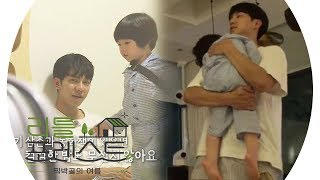Little Forest EP3 Lee Seojin, Lee Seunggi, Park Narae, Jung Somin