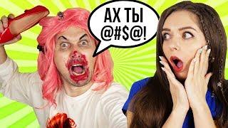 Советы подружке! Плохие советы VS Хорошие советы! Как не лишиться подруги и волос 🐞 Afinka