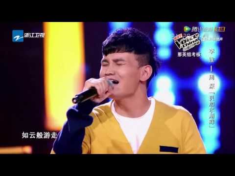 The Amazing Voice In China