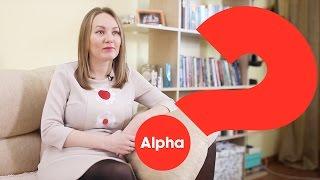 Альфа курс / История Александры Кузенской
