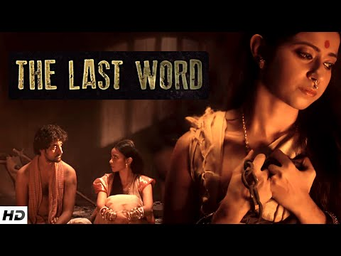 The Last Word | Award Winning Short Film – Bengali Short Film With English Subtitles