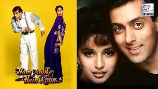Did You Know 'Hum Aapke Hai Kaun' Was The First Hindi Movie To Gross Over 100 Crore | Lehren Diaries