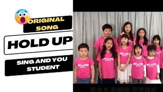 Hold Up - 國際飛鏢節主題曲  Hong Kong International Darts Festival