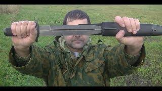 Медвежий нож Самсонова и Norinco NR87