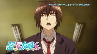 Превью к трейлеру Низкоуровневый персонаж Томодзаки