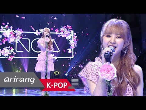 [Simply K-Pop] NC.A(앤씨아) _ Awesome Breeze(밤바람) _ Ep.365 _ 060719