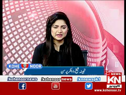 Kohenoor@9 12 September 2020 | Kohenoor News Pakistan