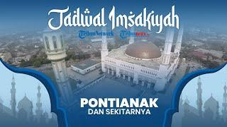 Lengkap, Jadwal Imsakiyah Ramadan 2021/1442 H untuk Wilayah Pontianak Kalbar dan Sekitarnya