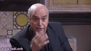 باب الحارة  - أبو عصام شاكك بـ رجولية صهره .. و القصة كبيرة كتير !! فادي الشامي و عباس النوري