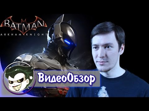 batman arkham knight boss guide