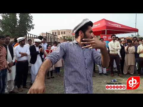 Gilgit Baltistan Student Cultural Dance Performance At GC University Faisalabad