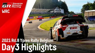 WRC 2021 Rd.8 イープル・ラリー・ベルギー デイ3 ハイライト動画