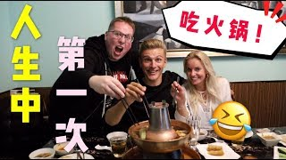 German star athlete Kittel in Shanghai! Eating hot pot for the first time in life.