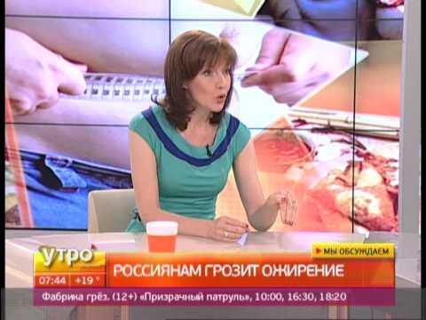 Россиянам грозит ожирение