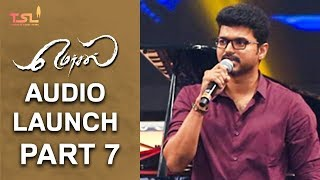 Mersal Audio Launch | Part 7 |  Vijay | AR Rahman | Kajal | Samantha | Atlee | Sri Thenandal Films