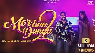 Mor Bana Dunga 2   Full Song   AKASH DIXIT   TOTARAM   BABA BHAIRUPIA   New Latest Haryanvi song 20