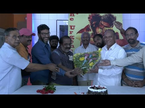 Mera Bharath Mahan Movie Team At Theatres