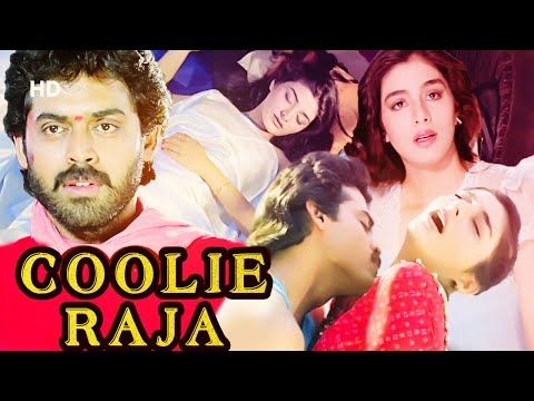 Coolie Raja (HD) | Bollywood Dubbed Movie | Venkatesh | Tabu | South Indian Dubbed Movie!