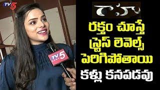 Raahu Movie Heroine Kriti Garg Interview | Raahu Movie Team Interview | AbeRaam | TV5 News