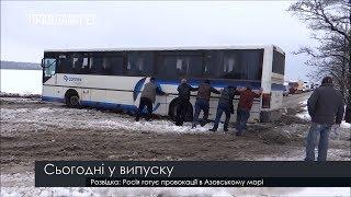 Випуск новин на ПравдаТут за 07.01.19 (20:30)