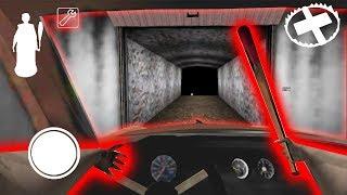 Делаю новую концовку за Бабку Гренни через тоннель