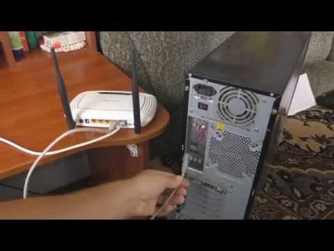 Как подключить и настроить роутер TP LINK