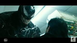 Веном(Venom). Какашка 10 раз