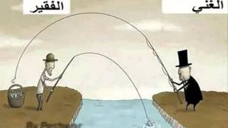 تحميل و مشاهدة شو هالأيام - زياد الرحباني - حفلة دمشق MP3