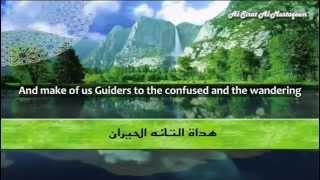 Poem: The Description of Paradise by Ibn Al-Qayyim (Al-Sirat Al-Mustaqeem)