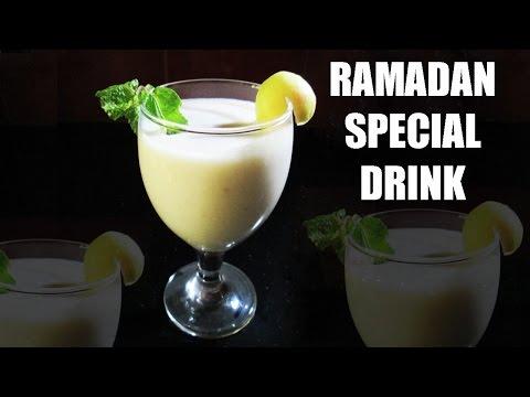 Video SPECIAL RAMADAN DRINK - APRICOT (KHUBANI) MILKSHAKE