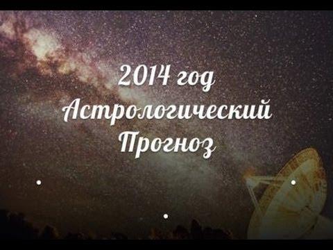 Гороскоп для близнецов и дракона на 2016 год