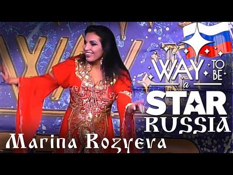 Marina Rozyeva ⊰⊱ Way to be a STAR ☆ Russia ★2019 ★
