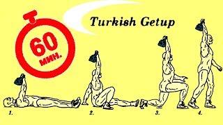 Что будет если 60 мин! Делать турецкий подъем! ВЫЗОВ 100 на 100 - ГИРЕВОЙ МАРАФОН! День 6.