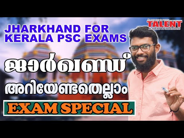 Jharkhand for Kerala PSC Exams |GK Facts
