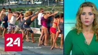 Смертельный аттракцион: кто виноват в гибели туристки на Карибах