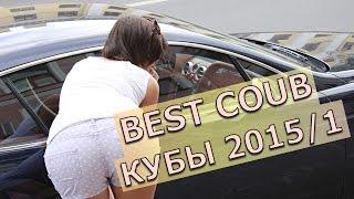 Лучшие кубы декабрь 2015-1 Best Coub December 2015