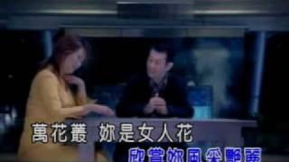 醉到底-蔡小虎vs王瑞霞(陳家浤男單音).wmv