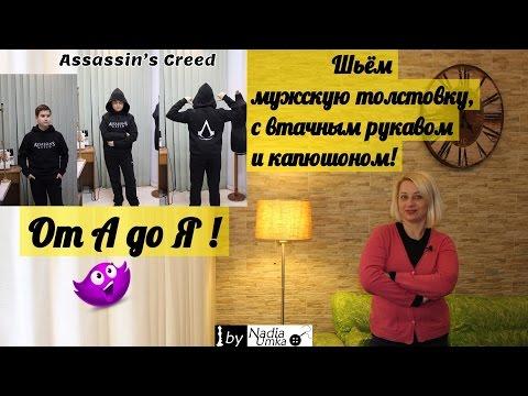 Chechen sesso scaricare