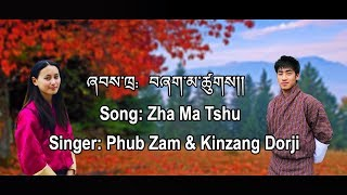 Bhutanese Song Zha Ma Tshu Dzongkha Lyrics Video