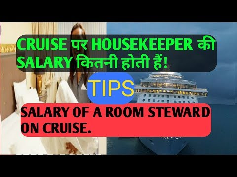 mp4 Housekeeping Utility Salary, download Housekeeping Utility Salary video klip Housekeeping Utility Salary
