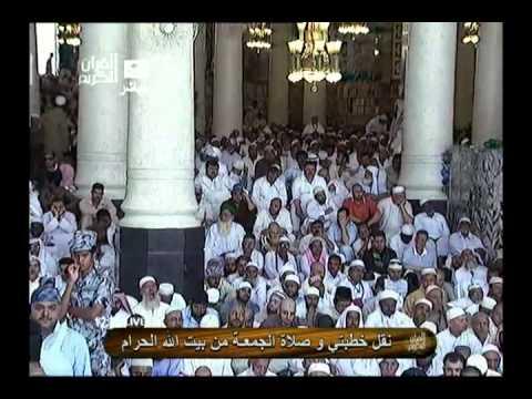 خطبة الجمعة من الحرم المكي للشيخ صالح بن محمد ال طالب 24-6-1432هـ.
