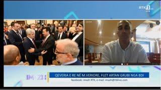 Imazh - Qeveria e re në M.Veriore , flet Artan Grubi nga BDI 19.08.2020