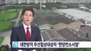 2015년 09월 10일 방송 전체 영상