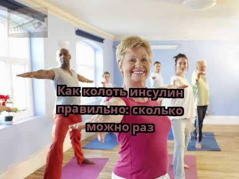 Диабет 2 типа убрать живот